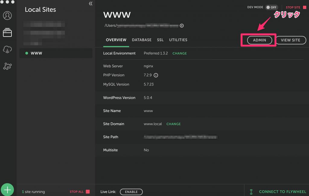 そうすると次のような画面になるので「ADMIN」をクリックすると、Wordpressのインストール画面へ進みます。